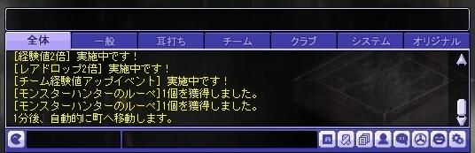 event31.jpg