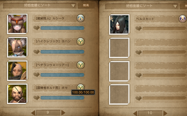 20150810170255b14.png