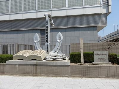 IMG_5970 海軍