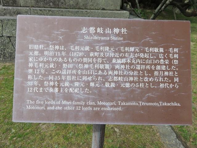 IMG_0668 志都岐山