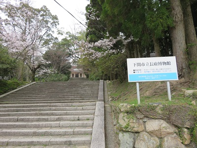 IMG_2293 博物館