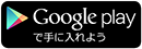 Button_GooglePlay_115x40.png