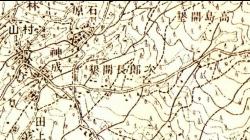 次郎長・高島開墾図