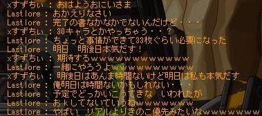 Maple150605_190954.jpg