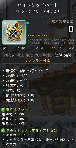 Maple150628_034317.jpg