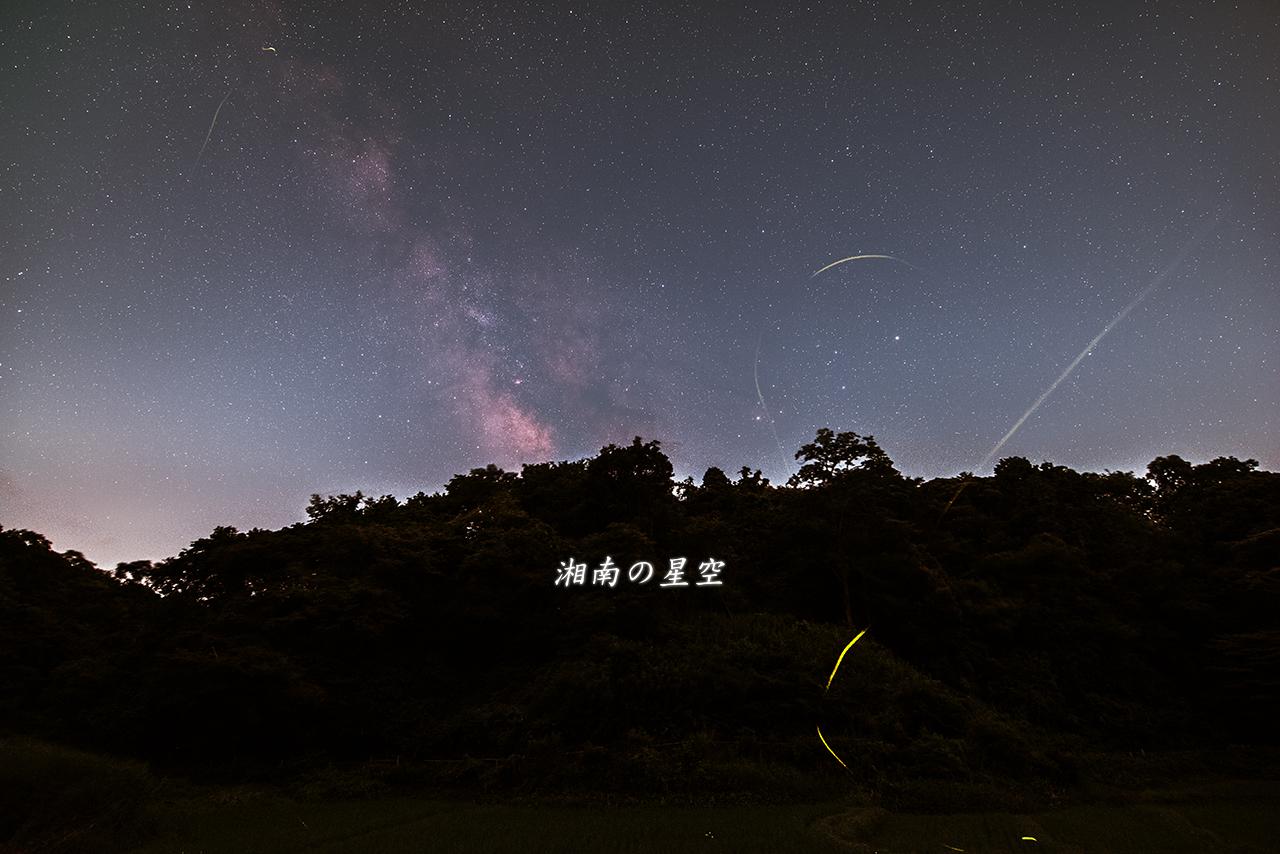 20150714_谷戸の天の川とホタルA