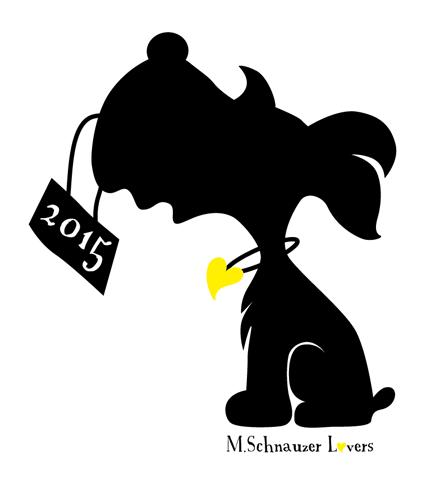 2015log.png