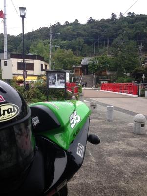 20150630_Izu