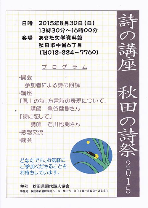 sisai2015.jpg