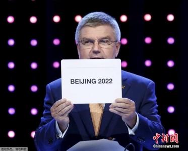 ホントに北京でいいのかなあ、汗