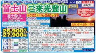 SnapCrab_NoName_2015-7-12_7-30-47_No-00.png