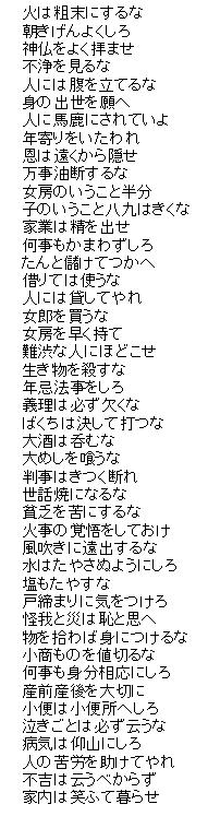 SnapCrab_NoName_2015-7-19_8-30-31_No-00.png