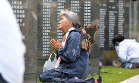 沖縄慰霊祭