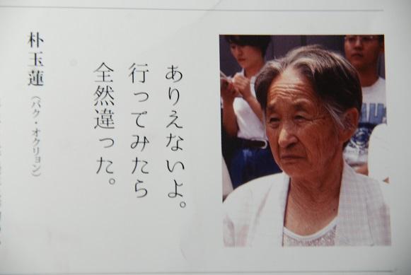 DSC_6216.jpg