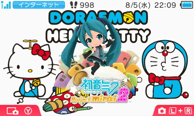 HNI_0003_20150806025434755.jpg