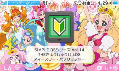 HNI_0049_2015073123205189a.jpg