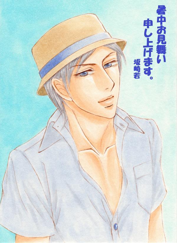 帽子Ⅱ暑中お見舞い
