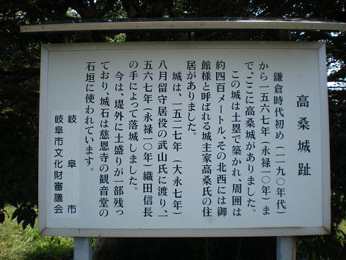 takakuwa1.jpg