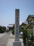 takakuwa2.jpg