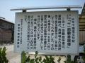takakuwa3.jpg