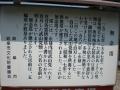 takakuwa6.jpg