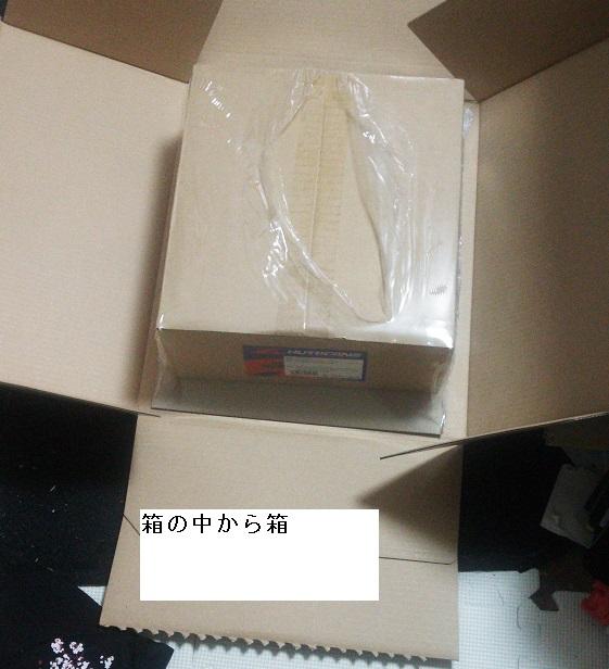 ⑤箱の中から箱