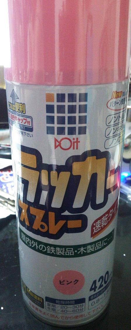㉑缶スプレーピンク