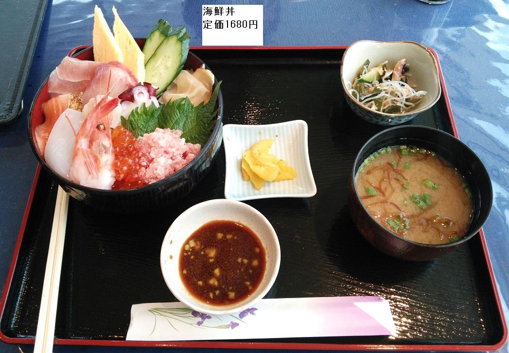⑤ふぇにっくすの海鮮丼