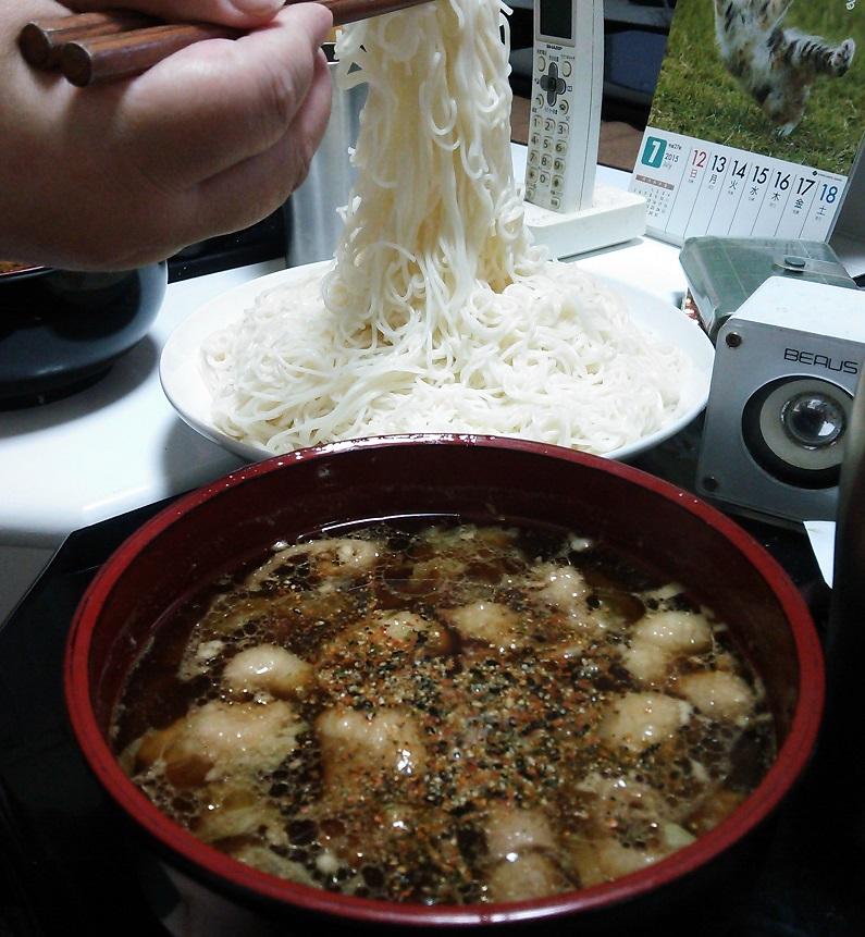 ②鶏皮素麺