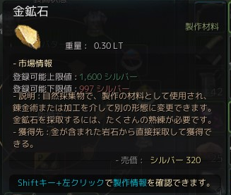 2015060204.png