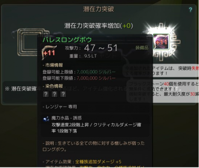 201507052.png