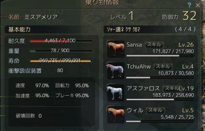 2015072011ss.png