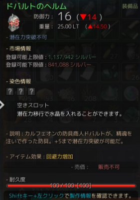 201508036.png
