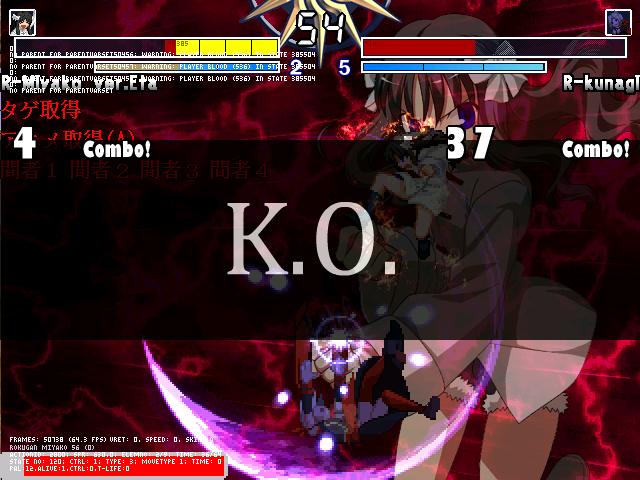 R_M-Rkunagi12p-D.jpg