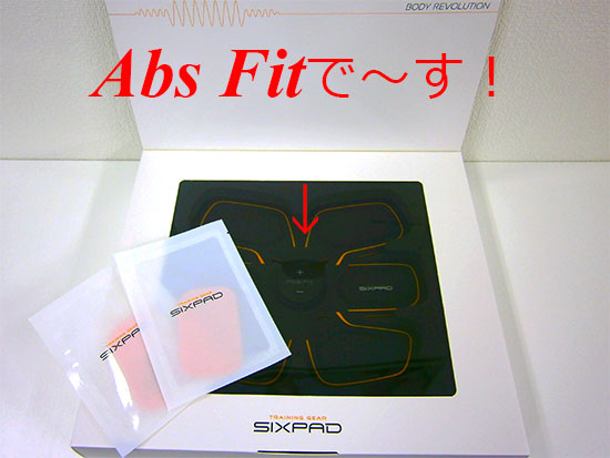absfitbox