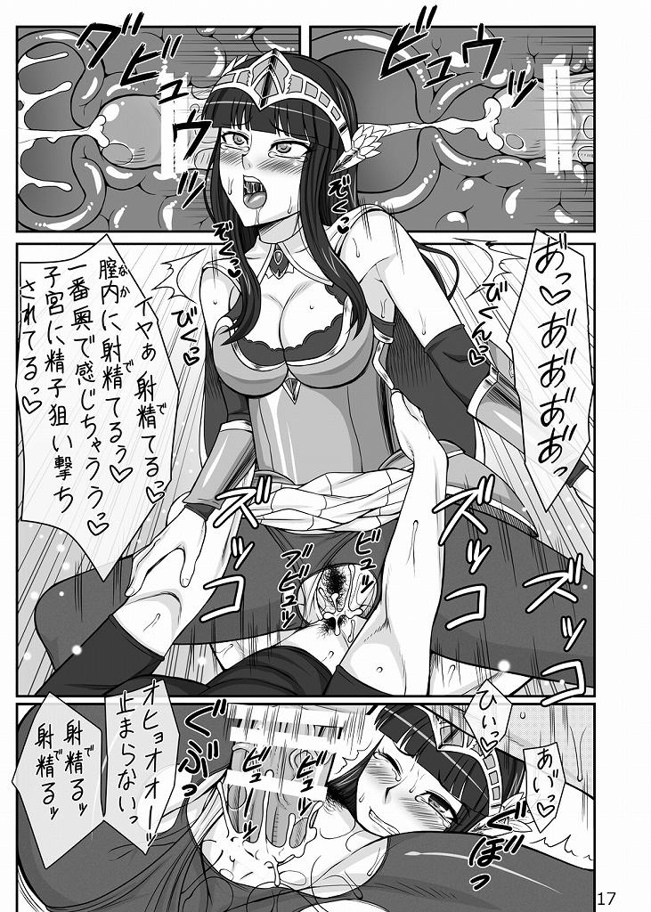 Chiaki_017.jpg