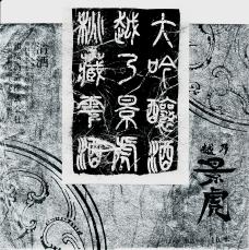 150804_1.jpg
