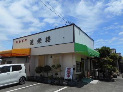 01-DSCN4234.jpg