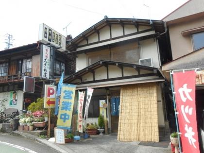 01-DSCN4617-001.jpg