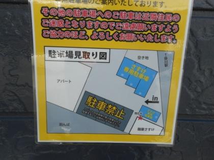 01-DSCN4772.jpg