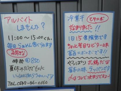 01-DSCN4846.jpg