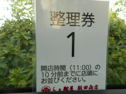 01-DSCN4859.jpg