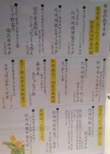 02-DSCN4427-001.jpg