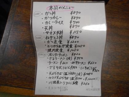 02-DSCN4618-001.jpg