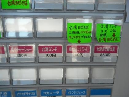 02-DSCN4789.jpg