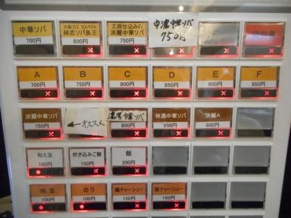 02-DSCN4796.jpg