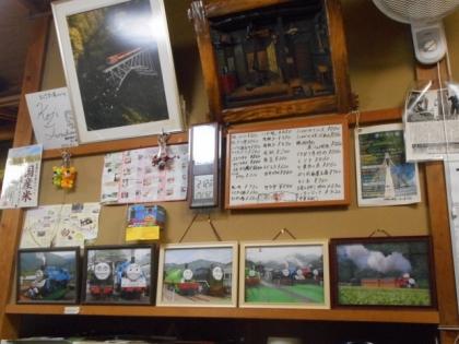 03-DSCN4619-001.jpg