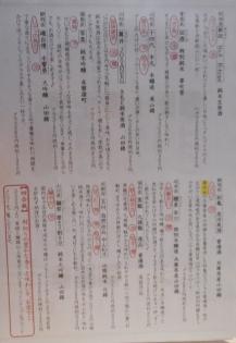 04-DSCN4429-001.jpg