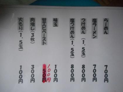 07-DSCN4663_20150724173451c00.jpg