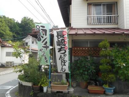 09-DSCN4625-001.jpg